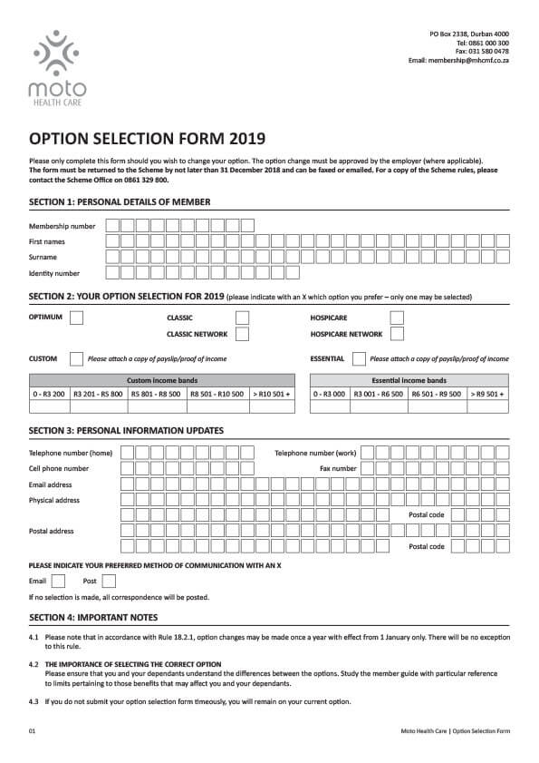 Moto Health Care Option Selection Form 2019
